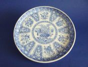 Lovely Spode 'Filigree' Pattern Cheese Stand c1825